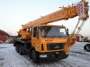 Аренда автокрана 25 тонн 28 метров КС 55727- 1 на шасси Маз 630303