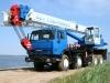 Аренда автокрана 32 тонн 31 метр КС- 55729- 1В на шасси Камаз