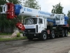 Аренда автокрана 60 тонн 42 метра КС- 65721 на шасси МЗКТ- 750110 (8х4)